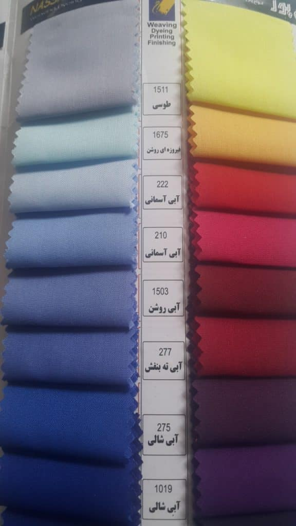 رنگبندی
